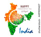 india map in national flag...   Shutterstock .eps vector #449909407
