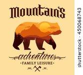 vector mountains adventures... | Shutterstock .eps vector #450068743