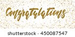congratulations   hand drawn... | Shutterstock .eps vector #450087547