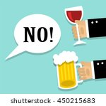 hands stretch a cup of wine and ... | Shutterstock . vector #450215683