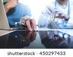 medical technology network team ...   Shutterstock . vector #450297433