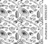 beautiful seamless pattern of... | Shutterstock .eps vector #450501337