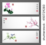 banners with lotus flowers ... | Shutterstock .eps vector #450729283