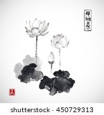 lotus flowers hand drawn with... | Shutterstock .eps vector #450729313