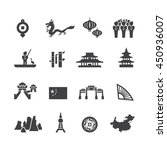 china icons set vector   Shutterstock .eps vector #450936007