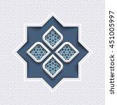 abstract 3d islamic design  ... | Shutterstock .eps vector #451005997