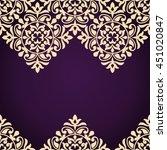 arabic invitation card. | Shutterstock .eps vector #451020847