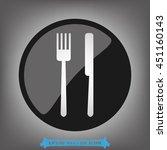fork knife icon vector...   Shutterstock .eps vector #451160143