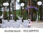 arch for the wedding ceremony ... | Shutterstock . vector #451189993