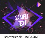 futuristic abstract colorful... | Shutterstock .eps vector #451203613