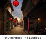 China  Zhouzhuang  2011