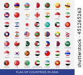 the sphere flag of countries in ... | Shutterstock .eps vector #451265263