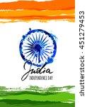 india flag vector illustration... | Shutterstock .eps vector #451279453
