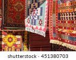 Armenian Traditional Carpets I...