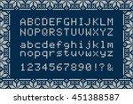 christmas knitted font. nordic... | Shutterstock .eps vector #451388587