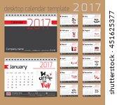 desk calendar 2017. vector... | Shutterstock .eps vector #451625377