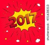 speech bubble in pop art style... | Shutterstock .eps vector #451638313