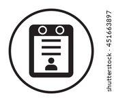 calendar icon. flat design. | Shutterstock .eps vector #451663897