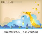 vector of the royal barge... | Shutterstock .eps vector #451793683