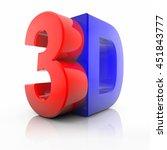3d rendering 3d word | Shutterstock . vector #451843777