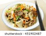Bulgogi Korean Dish Of Grilled...