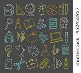 vector hand drawn cute school... | Shutterstock .eps vector #452452927