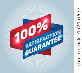 100  satisfaction guarantee... | Shutterstock .eps vector #452459977