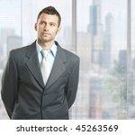 determined businessman standing ... | Shutterstock . vector #45263569
