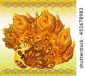 Phoenix Golden Orange Feathers...