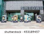 seoul  south korea   july  2016 ... | Shutterstock . vector #453189457