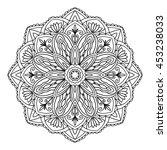 ornamental round floral pattern.... | Shutterstock .eps vector #453238033