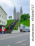 Small photo of AKUREYRI, ICELAND - JUNE 17, 2016: View of the Akureyrarkirkja church, with Locals and visitors, in Akureyri, Iceland
