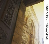 Small photo of Al-Hakim mosque's doorway
