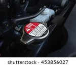 close up of metal cover on an...   Shutterstock . vector #453856027