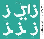 folded paper arabic typeface... | Shutterstock .eps vector #454297717