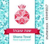 rosh hashana   jewish new year... | Shutterstock .eps vector #454493017