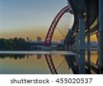 zhivopisny bridge moscow river | Shutterstock . vector #455020537