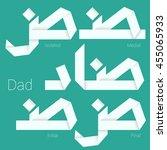 folded paper arabic typeface...   Shutterstock .eps vector #455065933
