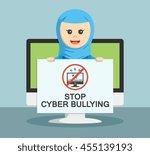 businesswoman tell if he stops ... | Shutterstock . vector #455139193