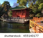 ancient house   lake    Shutterstock . vector #455140177