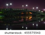bridge at the night | Shutterstock . vector #455575543