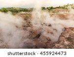 san jacinto  nicaragua   june... | Shutterstock . vector #455924473