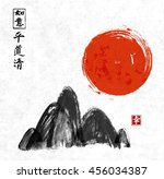 mountains and red sun hand... | Shutterstock .eps vector #456034387
