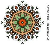 vintage decorative elements.... | Shutterstock .eps vector #456140197