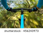 fast dynamic bicycle in the... | Shutterstock . vector #456243973