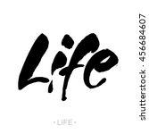 life. modern calligraphy. brush ... | Shutterstock .eps vector #456684607