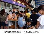 tokyo  japan  july 15  2016 ... | Shutterstock . vector #456823243