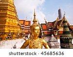 a kinaree  a mythology figure ... | Shutterstock . vector #45685636