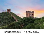 the great wall of china  7... | Shutterstock . vector #457575367