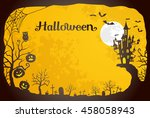 halloween background | Shutterstock .eps vector #458058943